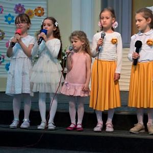 26 мая 2018 год благословение детей на лето