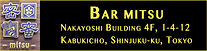 Bar mitsu.jpg