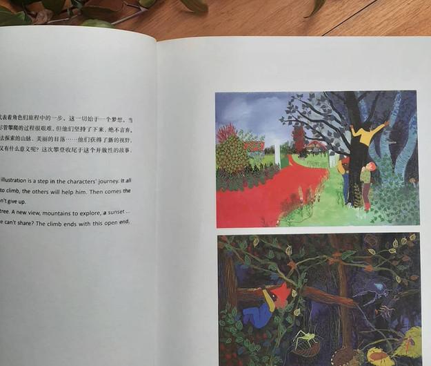 Catalogue d'exposition de la Chen Bochui International Children's Literature Award Original Illustration Exhibition