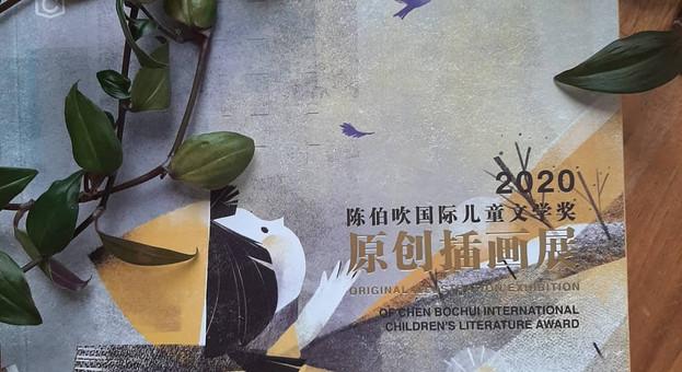 Catalogue d'exposition CICLA