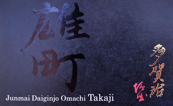 Takaji Label Front.jpg