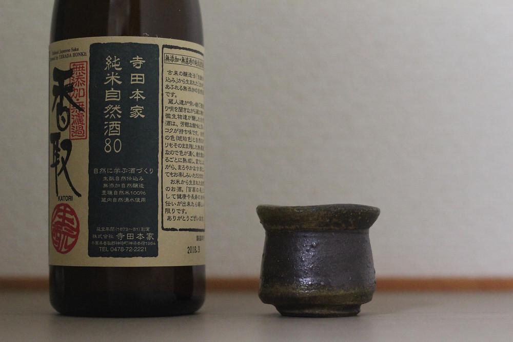 Katori by Terada Honke