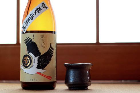 Tamagawa Konotori Kimoto