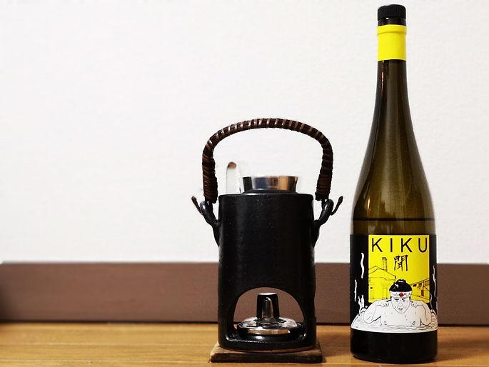 Kiku, Evil Archives Photo.jpg
