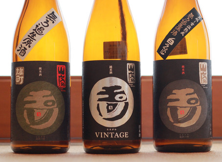 Spontaneous Sake: A Walk On The Wild Side Of Brewing
