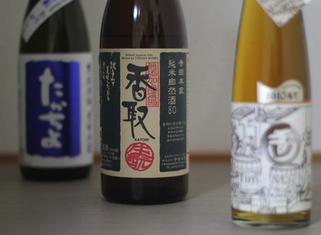 The Truth About Rice Milling: Three Sake That Crack The Common Narrative