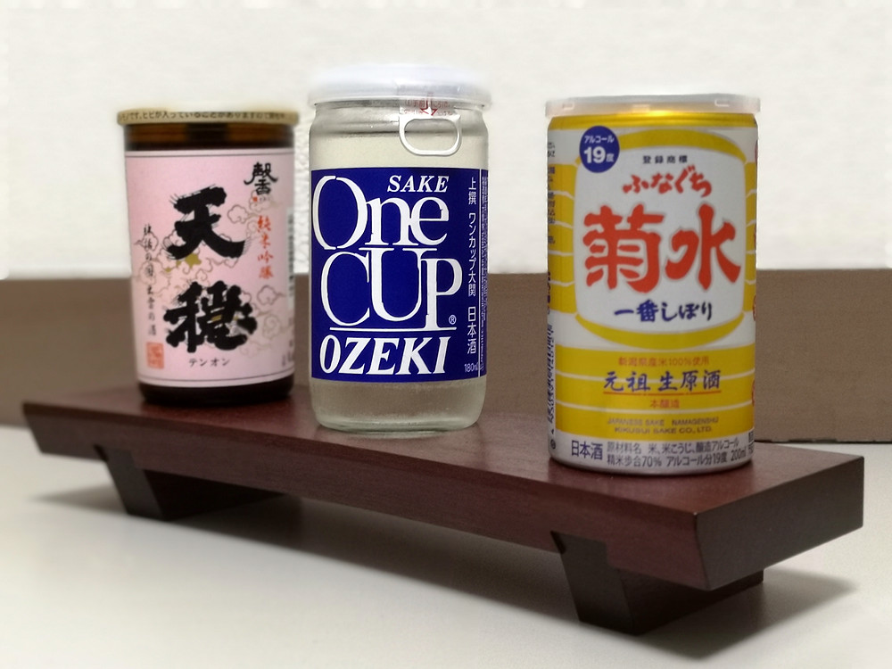 From right to left: Funaguchi, One Cup and Tenon Junmai