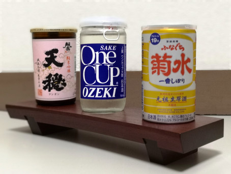 One Cup Sake: More than just a single serving friend