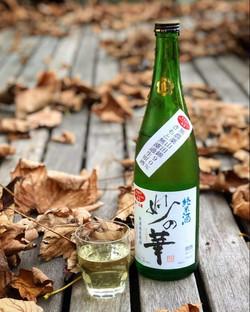 Autumn Thirst (Moriki Challenge 90)