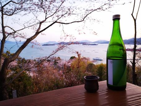 Fukucho Kusa by Imada Shuzo