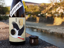 Tired Kurabito (Tamagawa)