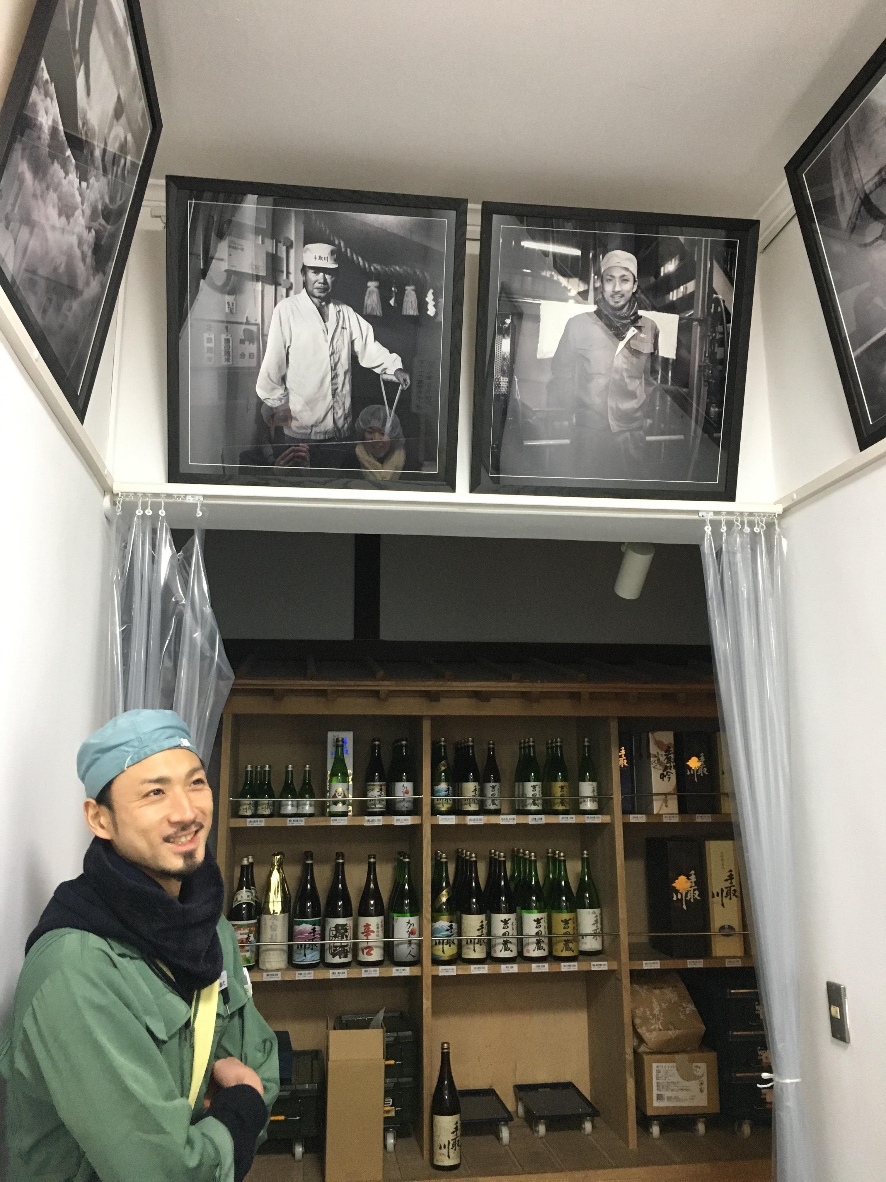 Yasayuki San of Yoshida Shuzo