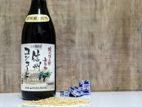 Sake Perfection
