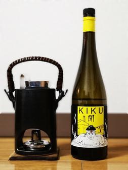 Kiku, Hear no Evil