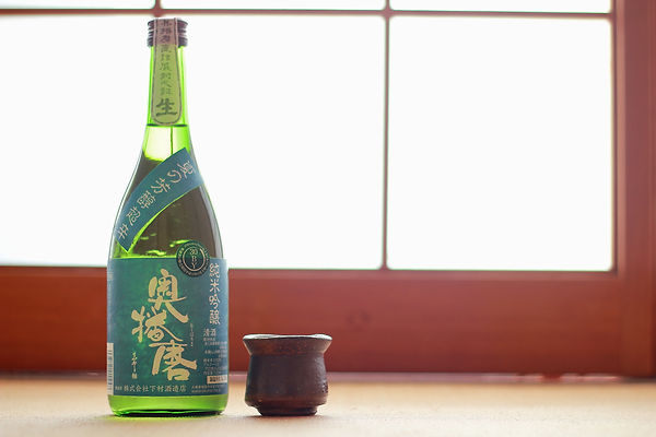 Okuharima Natsu-sake.jpg