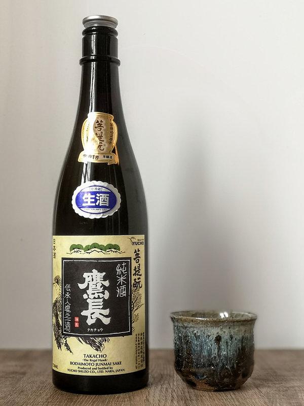 Takacho 1.jpg