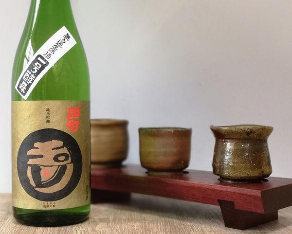 Tamagawa #1 Yeast .jpg