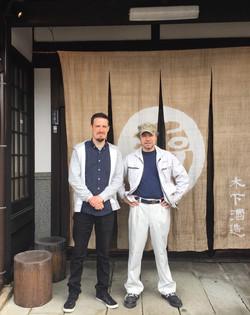 Philip Harper of Kinoshita Shuzo