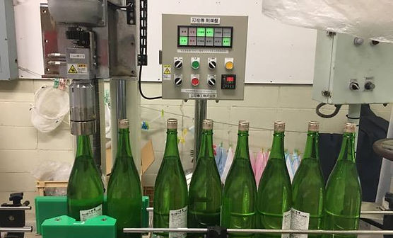 Bottling at Shiragiku.jpg