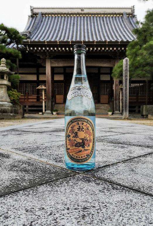 Akishika Daiginjo.jpg