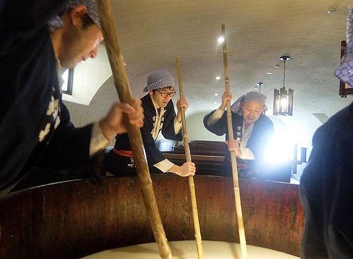 Kimoto Brewing.jpg