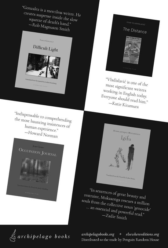 Ad for Archipelago Books