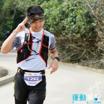 A strenuous journey along 100km trail wi