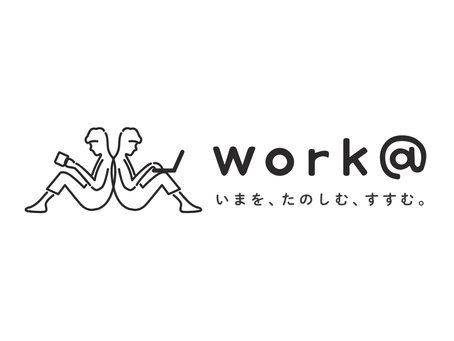 山陰経済ウイークリー(2021/7/20号)掲載