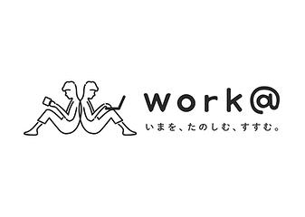 work@横組み(タグライン有).png