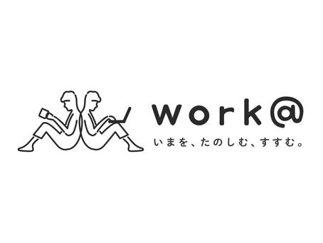 INTERNET Watch『ワーケーション百景』掲載
