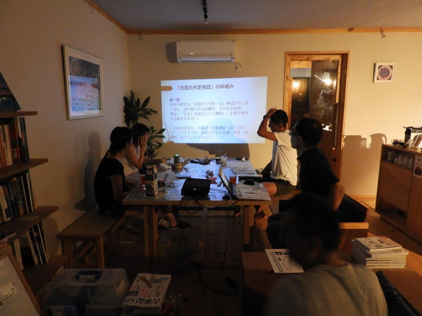 work@(ワークアット)   開発合宿・オフサイトワーク・チームビルディング・地域ビジネス_18