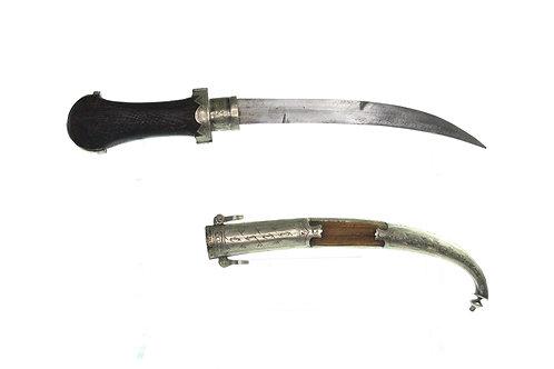 Khanjar/Jambiya Dagger