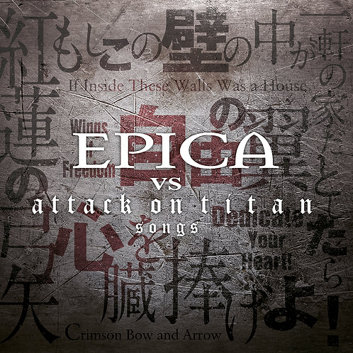 EPICA - Epica vs Attack on Titan Songs (CD)