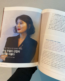The Yeowoon CEO magazine interview