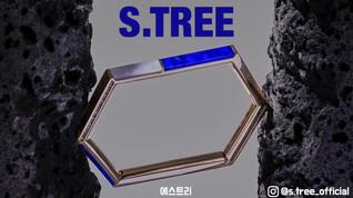 S.TREE Trailer 1