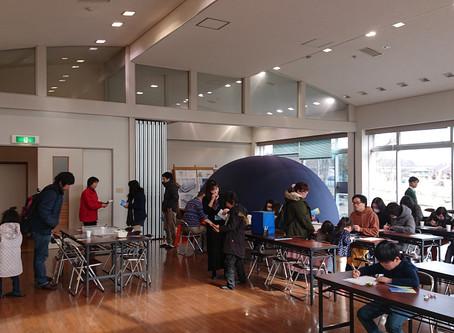 本日、ミニプラネタリウムINいわきを開催しました。