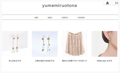 Online shopユメミルオトナ