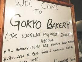 Gokyo Bäckerei