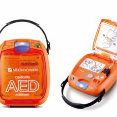 Nihon Kohdens Cardiolife AED-3100
