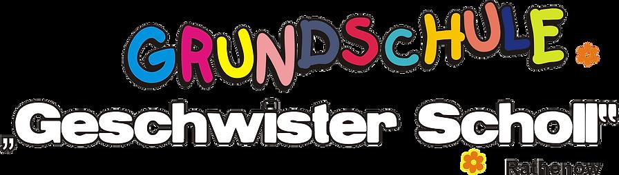 logo scholl_trans.png