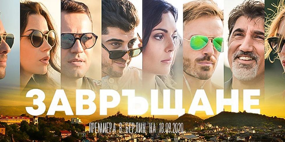 Завръщане Премиера и среща с Ники Илиев