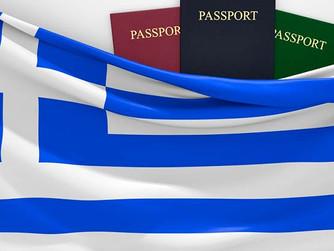 Гражданство Греции за инвестиции 2020