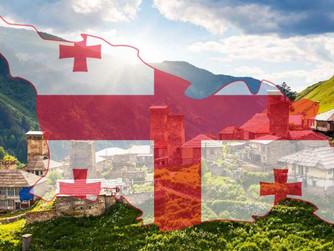 Грузия: система налогообложения и свободные индустриальные зоны
