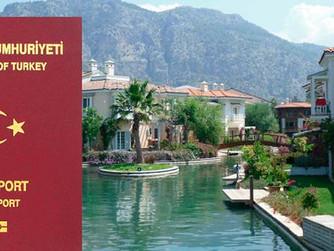 Второе гражданство в Турции за инвестиции - вкладываться в недвижимость становится еще выгоднее