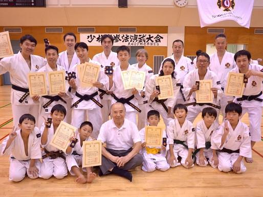大田区民スポーツ大会 少林寺拳法演武大会に参加しました