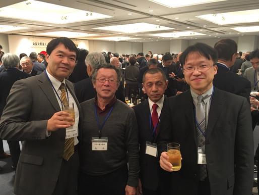 大田区体育協会新年会に参加しました。