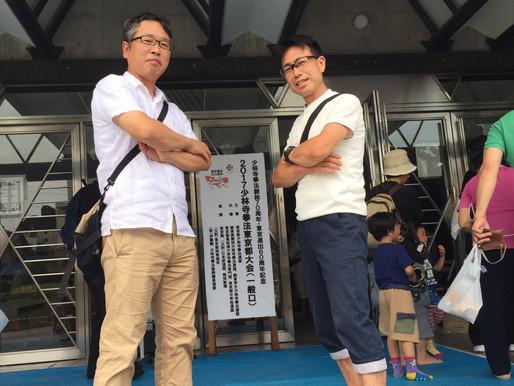 5月19日は少林寺拳法の東京都民大会です