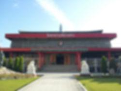 金剛山総本山少林寺