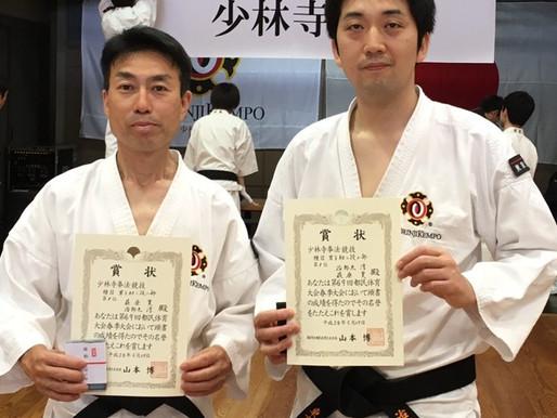 都民体育大会で萩原、治郎丸組が優勝