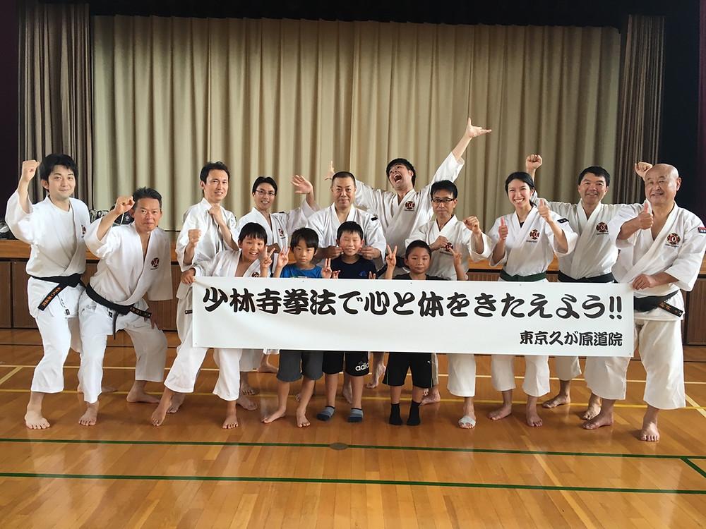 毎年恒例となった、「少林寺拳法で心と体をきたえよう‼」今年も多くの小学生と保護者の方が参加されました。